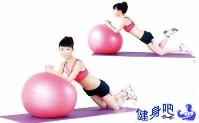 健身球平板肘撑