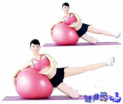 健身球侧卧腿抬举
