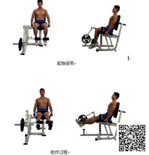 图解腰腿部功能锻炼