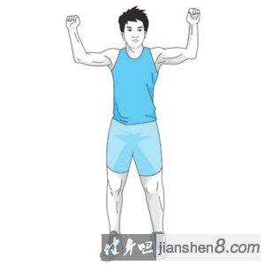 双手十字交叉上举式锻炼肩部三角肌肌肉图解