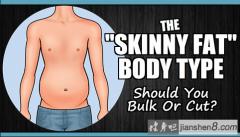 健身反省:你是Skinny fat (泡芙人) 吗?