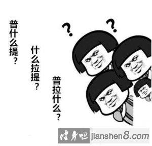 新蒲萄京棋牌官网 1